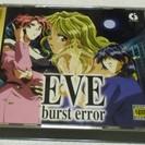 EVE burst error 中古