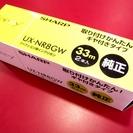 シャープ純正ファクシミリ用インクリボン UX-NR8GW 33mX2本入