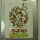 PS2 牧場物語 Oh!ワンダフルライフ