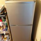 冷蔵庫(AQUA AQR‐141B)★2013年製 保証書付き(2...
