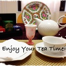 紅茶を楽しもう!「三大銘茶の飲み比べ」