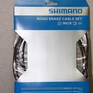 シマノ ロードブレーキケーブルセット