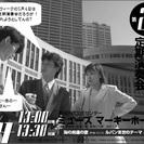 ★所沢北吹奏楽団 第21回定期演奏会のお知らせ★