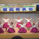 本厚木 ケイキフラ 子供のフラダンス!