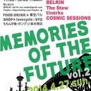 野外フリーパーティ 『MEMORIES OF THE FUTURE...