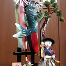 ★☆五月人形 ■峰徳作 出世鯉☆★