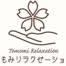 リラクゼーション新規オープン店長募集!月給25万円以上可!