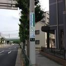 【電柱広告のご紹介】