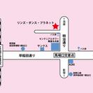 ボディーコントロール 15日限定スペシャルレッスン