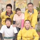 【岡山、香川、鳥取の3店舗で募集!】パンの移動販売、販売員さん(正...