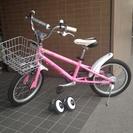子供自転車 ルイガノJ16