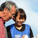 【参加費無料】5/18 京都開催!!「災害ボランティア入門」