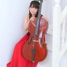 「音楽の宅配便」    ご自宅の音楽療法、ホームパーティーに 会社...