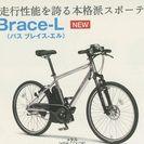 ご存知ですかNHKのBSテレビ毎週土曜AM11時火野正平自転車旅番...
