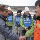 「多様なヒト」を動かす力!災害ボランティア・リーダートレーニング(...