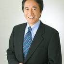 大阪ビジョン心理学セミナー「ヒーリングスルーラブ」