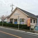IBイングリッシュ碧南校 関東で大人気の英会話スクールが、愛知に上陸!!
