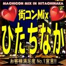 第2回街コンMix in ひたちなか 【夏直前スペシャル!】女性に...