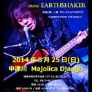 出逢い歌一人旅アコースティックライブ 2014 SONGS FRO...