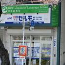 KIWI Japanese Language Sch...