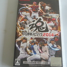 プロ野球スピリッツ2014(PSP版)お譲りいたします