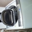 洗濯乾燥機 日立・縦型・7㎏ 無料 送料負担お願いします。