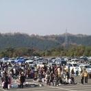 6月21日(土)★チャリティフリーマーケット★グランディ21- 宮城郡
