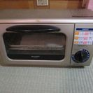 シャープ製オーブントースター