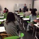 ★ゼロからわかる仏教教室「6/9(月)平家物語に学ぶ仏教」@新潟