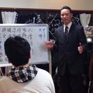 ★ゼロからわかる仏教教室「6/13(金)歎異抄に学ぶ仏教」@新潟