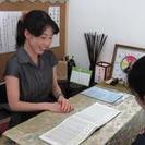 西日本易学院 吉本晃子学院長が親切丁寧にアドバイスいたします『占い...