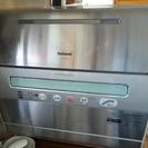 食洗機 national NP-50SX3