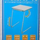 ソファーテーブル パソコンデスク ローテーブル 折畳テーブル