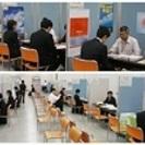 第6回 合同就職面接会~横浜および近隣での就業を支援します~