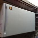 レマコム 冷凍ストッカー 冷凍庫 RRS-T70 70L  (神戸...
