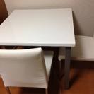 ニトリ 2人用 テーブルセット