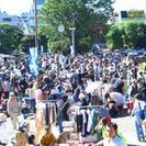 7月20日(日)★出店無料★チャリティフリーマーケット in 上越市