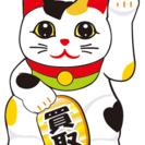 手作り市 2017年9月(買取まねきねこや 福山西店 2階)