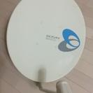 BS CS アンテナ