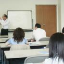 登録販売者資格取得 受験対策セミナー(大宮市 8/31)・通信教育...