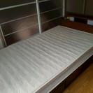シングルベッド無料でお譲りします