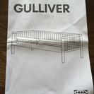 IKEA子供用ベッドお譲りします(6/29まで)