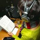 オーディオブック収録製作コース(全10回)/現代朗読協会