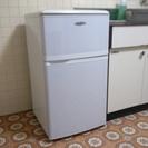 冷蔵庫、無料で差し上げます。