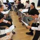 【参加費無料】7/21 奈良開催!!「災害ボランティア入門」