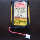 コードレス電話用充電池 ブラザー用BCL-BT30同等品