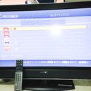 ソニーSONY+ブラビア+32型液晶テレビ+07年製