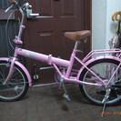新品未使用 ピンクの折りたたみ自転車