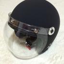 【値下げ】シールド一体型ヘルメット(新品)