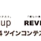 eco japan cup & REVIVE JAPAN CUP ...